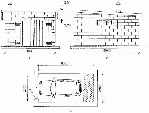 Программу для строительства гаража